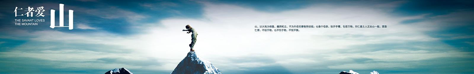 连云港泰达机械设备有限公司