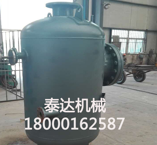 连续排污扩容器