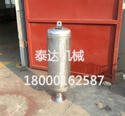 小孔排汽消声器